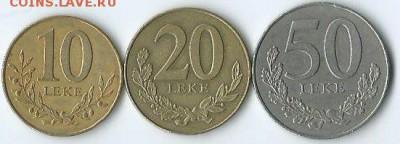 *****Монеты разных стран***** - Албания