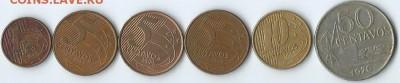*****Монеты разных стран***** - Бразилия