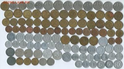 *****Монеты разных стран***** - Германия