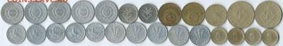*****Монеты разных стран***** - Венгрия-