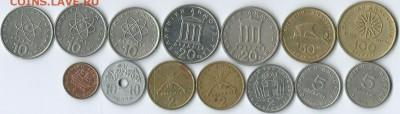 *****Монеты разных стран***** - Греция