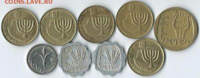 *****Монеты разных стран***** - Израиль-