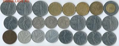 *****Монеты разных стран***** - Италия