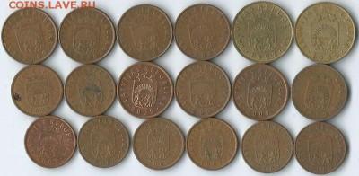 *****Монеты разных стран***** - Латвия-
