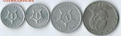 *****Монеты разных стран***** - Куба-