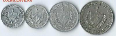*****Монеты разных стран***** - Куба