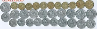 *****Монеты разных стран***** - Литва-