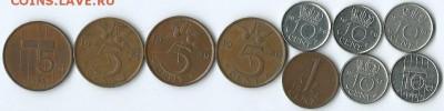 *****Монеты разных стран***** - Нидерланды