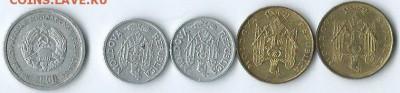 *****Монеты разных стран***** - Молдавия-
