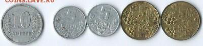 *****Монеты разных стран***** - Молдавия