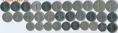 *****Монеты разных стран***** - Объединённые Арабские Эмираты-