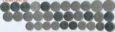 *****Монеты разных стран***** - Объединённые Арабские Эмираты