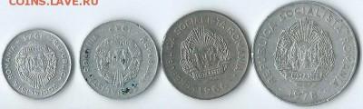 *****Монеты разных стран***** - Румыния-