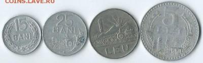 *****Монеты разных стран***** - Румыния