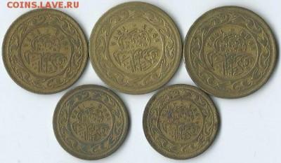 *****Монеты разных стран***** - Тунис-
