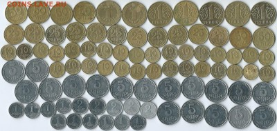 *****Монеты разных стран***** - Украина