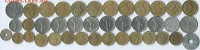 *****Монеты разных стран***** - Франция-