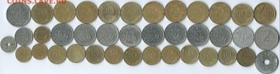 *****Монеты разных стран***** - Франция