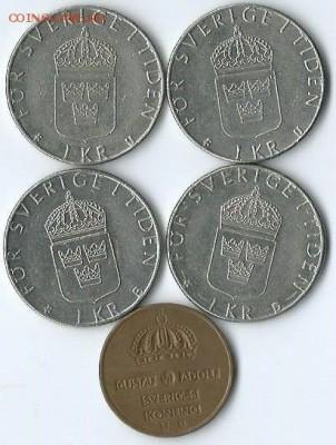 *****Монеты разных стран***** - Швеция-