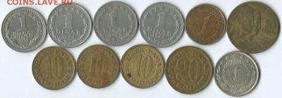 *****Монеты разных стран***** - Югославия