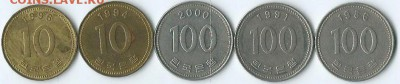 *****Монеты разных стран***** - Южная Корея