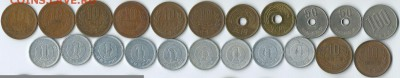 *****Монеты разных стран***** - Япония
