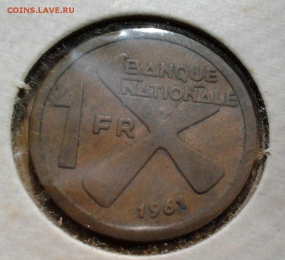 *****Монеты разных стран***** - 25