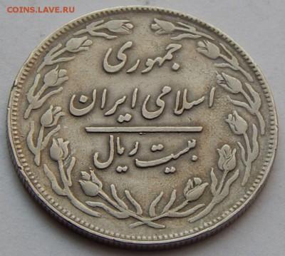 *****Монеты разных стран***** - 10