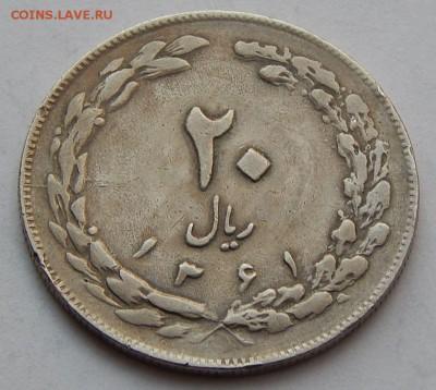 *****Монеты разных стран***** - 9