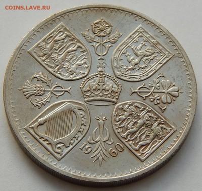*****Монеты разных стран***** - 1.JPG