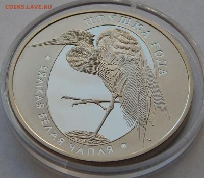 *****Монеты разных стран***** - 34