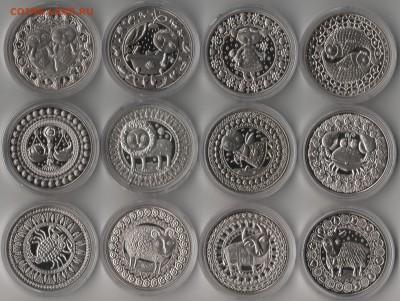 *****Монеты разных стран***** - 135
