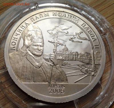 *****Монеты разных стран***** - 50