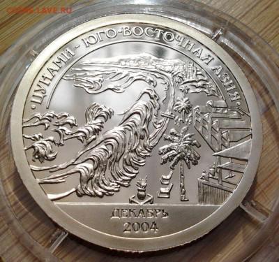 *****Монеты разных стран***** - 56
