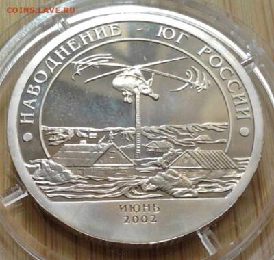 *****Монеты разных стран***** - 58