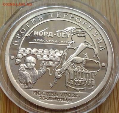 *****Монеты разных стран***** - 60