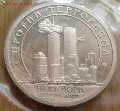 *****Монеты разных стран***** - 66