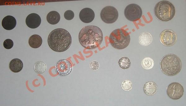 Зацените коллекцию монет! - s3