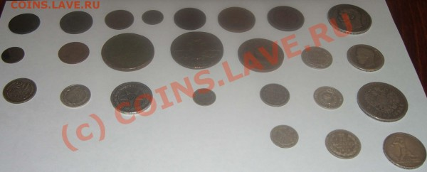 Зацените коллекцию монет! - s2