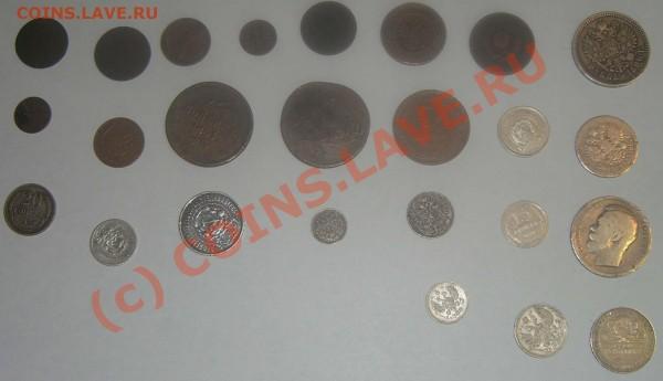 Зацените коллекцию монет! - s1