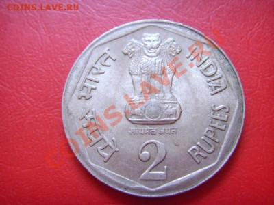 Индия 2 рупии 1982 Игры в Дели до 26.10 в 21.00 М - LPIC9188.JPG