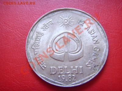 Индия 2 рупии 1982 Игры в Дели до 26.10 в 21.00 М - LPIC9187.JPG