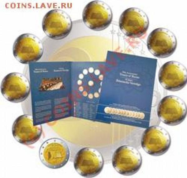 Кто серьёзно собирает(коллекционирует) монеты евро? - 1029p