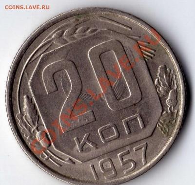 Бракованные монеты - img068