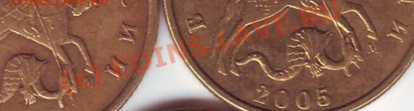 50 КОП 2005 ШТ Е? - Scan100543
