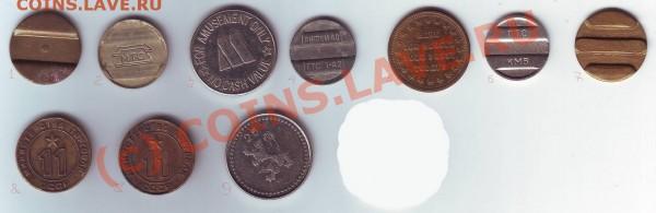 Кучка разных жетонов - Image0006