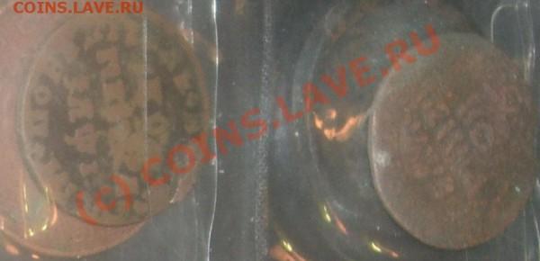 Зацените коллекцию монет! - k2