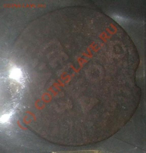 Зацените коллекцию монет! - k1