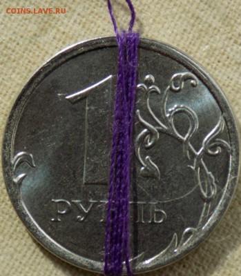 Бракованные монеты - DSCN0107