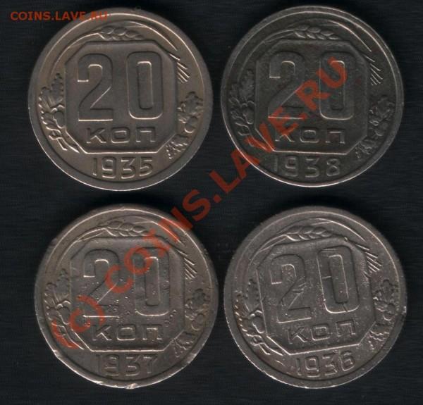 Кучка монет СССР до 61 года - 1, 2, 3, 5 копеек - 001.JPG